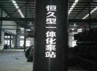 重庆超达-传统泵站与智能泵站的区别