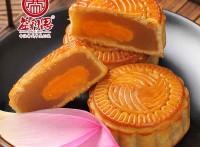 滨州月饼厂家益利思跟随时代步伐 喜迎发展新机遇