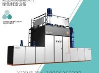常温工艺 自动化聚羧酸减水剂设备 多功能外加剂生产设备