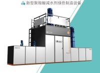 自动化聚羧酸减水剂设备 多功能外加剂设备 可移动减水剂设备