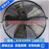 ALB630E62S00T施依洛SHIR全新原装大量现货低价