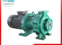 江南CQB80-65-125F塑料磁力驱动泵耐腐蚀水泵_