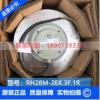 RH28M-2EK.3F.1R施乐百低价预定从速