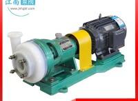 江南100FSB-32氟塑料离心泵防腐蚀水泵