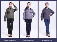 内蒙古工作服定做,内蒙古工作服生产,内蒙古工作服棉服