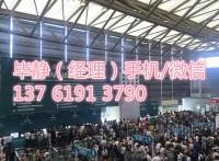 2020第四届中国(上海)国际户外景观竹材新材料展览会
