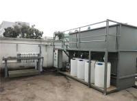 常州研磨抛光废水回用设备,玻璃研磨清洗废水回用设备