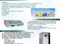 厂家供应高频电刀腹腔镜专业高频电刀双极高频电刀