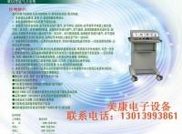 厂家供应氩气刀系统国产氩气刀系统进口氩气刀代理