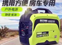 萨登两千瓦便宜发电机型号性能