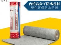 温州防水卷材 宏成丙纶高分子防水卷材 防水卷材价位