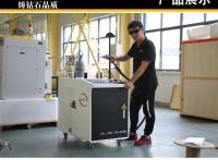 双成 1500瓦激光焊接机 光纤传输激光焊接机
