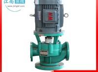 江南65GBF-30衬氟塑料管道泵工业卸酸水泵