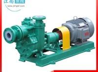 江南聚四氟自吸泵卧式工业化工水泵