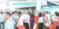 2020第八届上海国际生物发酵产品与技术装备展览会