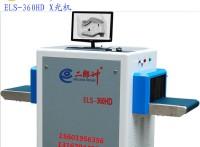 工业检测X光机360HD验钉机,适用于鞋厂玩具厂箱包厂等