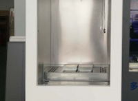 兰思LS-C013智能四合一体验箱厂家定制