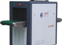 提供工业检测X光机60S,适用于鞋厂玩具厂箱包厂等