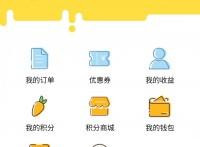 微信公众号平台定制开发提供专业服务