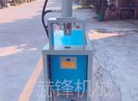防盗网冲孔广东不锈钢管材打孔机厂家供应