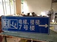 河北北京天津标志牌制作厂家价格合理