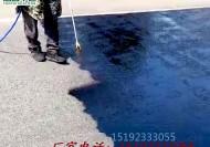 四川广元沥青路面老化快速翻新复原剂喷涂用量