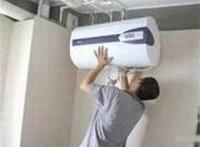 郑州美的热水器售后统一报修电话
