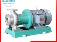 江南JMC125-80-160不锈钢磁力泵单级循环耐酸碱水泵