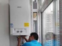 郑州海尔壁挂炉售后服务电话维修清洗一站式