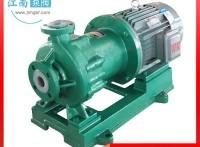 江南IMD100-80-125聚四氟磁力泵单级工业水泵