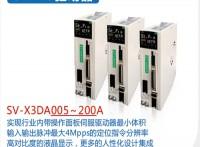 禾川伺服电机,禾川伺服驱动器,伺服定位系统
