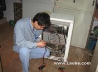 快修郑州海尔洗衣机售后维修电话厂家客服