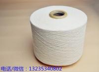 精梳棉纱供应商_精梳棉纱生产商_新启明纺织