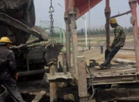 北京鹏程泰华建筑有限公司静压桩基础工程验收时应具备哪些资料
