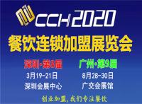 運動新品牌展/深圳體育新品展-2019邀請函