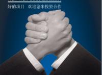 深圳平台搭建线上平台搭建多少钱