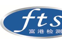 江阴 包装运输 模拟测试 ISTA标准检测