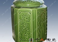 定做陶瓷茶叶罐,景德镇茶叶罐,青花茶叶罐