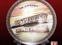 定做紀念盤 定做陶瓷紀念盤廠家