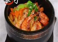 济南美腩子烧汁虾怎么样,投资烧汁虾加盟费多少