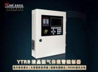 亚泰供应YTRB液晶型气体报警控制器气体报警器厂家直供