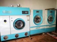 河北保定出售二手洗滌設備二手8公斤四氯乙烯干洗機
