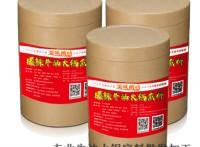 黑龙江牛油火锅底料,牛油火锅底料加工