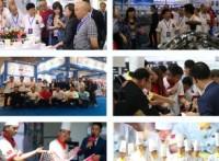 2020重庆国际智慧酒店博览会