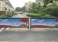 河北天津北京内蒙车辆识别系统环氧地坪交通设施