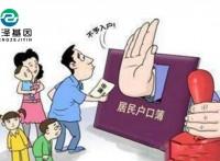 广州做亲子鉴定*快需要多久?