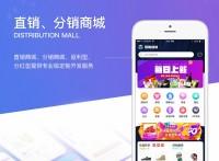 深圳聚一格分销软件专业软件