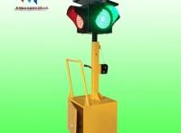 昆明太阳能红绿灯 led移动红绿灯厂家