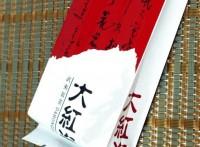 厂家销售松原市花茶绿茶自立拉链袋