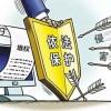 贵州国际商品交易中心受害者亏损惨重经历!亲述受骗经过!